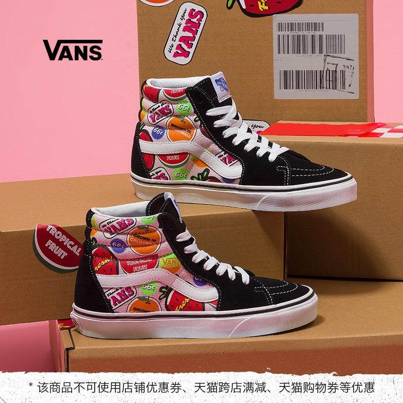 VANS 范斯 SK8-Hi VN0A32QG4UC 中性款高帮板鞋
