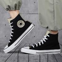 CONVERSE 匡威 All Star G37306 女款运动帆布鞋