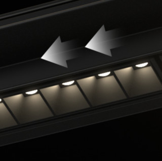 ORVIBO 欧瑞博 DG10FA 智能磁吸格栅灯 8W