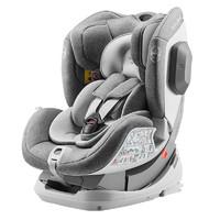 babyFirst 宝贝第一 灵犀 R160A 安全座椅 0-7岁?红点款