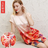 PLUS会员:shanghai story 上海故事 x02 女士夏季冰丝睡裙