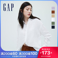 Gap女装亚麻通勤休闲长袖衬衫660952 2021夏季新款纯色轻薄上衣女 白色 165/84A(XS)