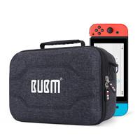 BUBM 必优美 SWITCH-EK游戏机收纳盒 黑色