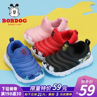 BoBDoG 巴布豆 童鞋旗舰宝宝学步鞋冬季加绒儿童毛毛虫鞋小童运动鞋男童鞋