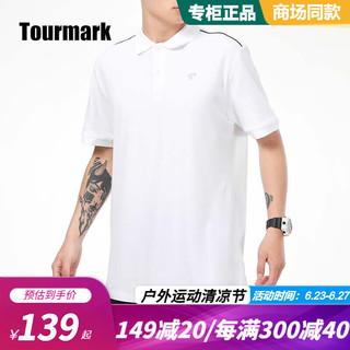 Tourmark短袖POLO衫男装2021夏季新款户外跑步健身时尚透气舒适休闲运动棉T恤T21103