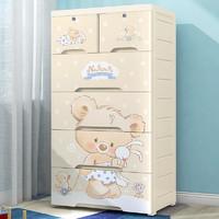 纳份爱 加厚卡通抽屉式收纳柜宝宝衣柜儿童衣物储物柜五层收纳箱五斗柜