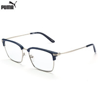 彪马(PUMA)眼镜框男蓝色镜框赠防蓝光平光镜片PE0089S 003 54mm