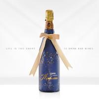 PLUS会员:米兰之花 白气泡葡萄酒女士起泡酒  750ml