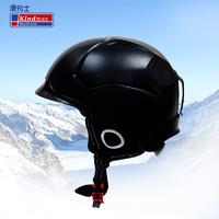Kindmax 康玛士 滑雪头盔成人男女雪盔滑雪装备护具保暖透气滑雪运动头盔