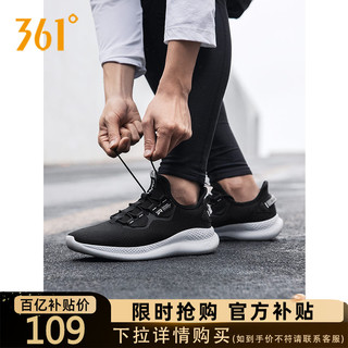 361男鞋运动鞋2021夏季新款透气跑鞋一脚蹬休闲鞋子减震跑步鞋女