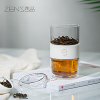 ZENS哲品派杯耐热玻璃水杯快客杯 办公室茶具功夫泡茶杯便携收纳包 白色派杯