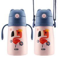 BeddyBear 杯具熊 BEDDYBEAR)儿童保温杯带吸管儿童水杯 300ml浮雕图案3D版-火烈鸟