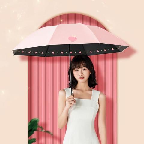 Paradise 天堂伞 新品蜜桃黑胶遮阳伞防晒防紫外线太阳伞雨伞轻巧便携晴雨两用男女