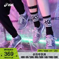 ASICS 亚瑟士 GEL-LYTE V 105613 男女复古运动休闲鞋