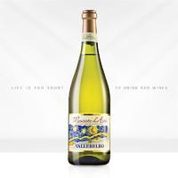 PLUS会员:Moscato d' Asti 星空莫斯卡托 甜白葡萄酒 750ml