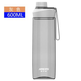 HAERS 哈尔斯 塑料水杯 600ml
