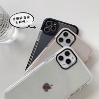 探圈 iPhone系列 手机壳