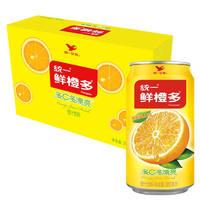 有券的上:Uni-President 统一 鲜橙多 罐装橙汁 310ML*24罐