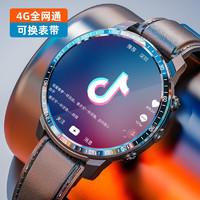 鸣动 X300 智能手表