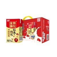 88VIP:燕塘 红枣枸杞牛奶饮料 250ml*24盒