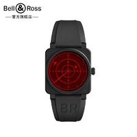 Bell & Ross (柏莱士) 瑞士腕表 BR 03-92 RED RADAR CERAMIC BR0392-RRDR-CE/SRB