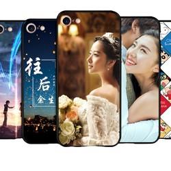 来无忧 iphone系列 硅胶磨砂手机壳 定制版