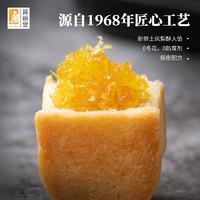 黄远堂 凤梨酥铁盒 70g