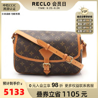 日本中古LOUISVUITTON路易威登9.0新Sologne邮差包649605
