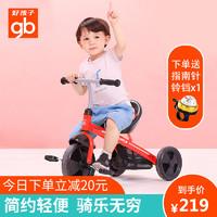 gb 好孩子 儿童三轮车1-3-2-6岁宝宝手推车脚踏车自行车童车小孩玩具