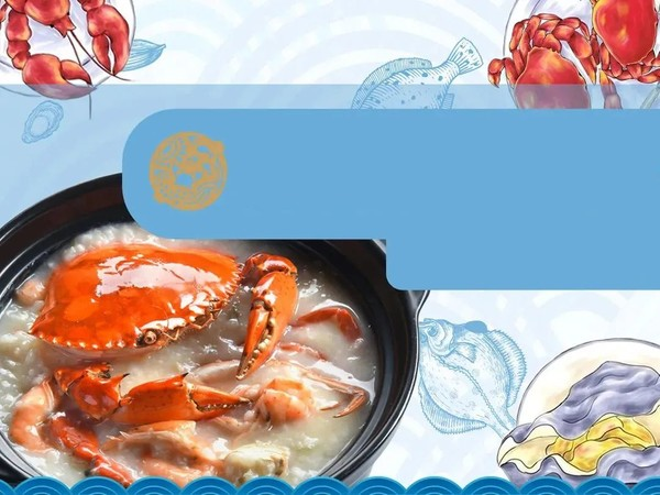 【南京·16店通用·源香砂锅粥】贝虾粥、玉米排骨粥、椒盐鸭下巴…