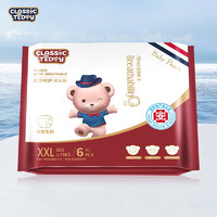 CLASSIC TEDDY 精典泰迪 一体式拉拉裤 纸尿裤 XXL码 6片