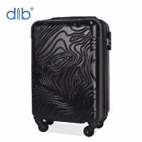 DIIB/乐旅 122 行李箱 波纹设计密码箱 18英寸