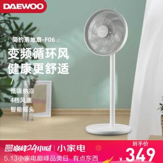 DAEWOO 大宇 DWF-F06 电风扇 白色