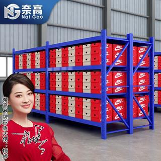 奈高 货架仓储仓库中型货架储物架家用置物架超市展示架2000*600*2000mm四层