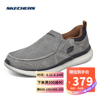 Skechers斯凯奇时尚一脚蹬懒人鞋男士商务低帮休闲鞋豆豆鞋210025 GRY灰色 42