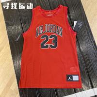 NIKE 耐克 Nike 23 Aj 飞人男子运动篮球速干套头背心