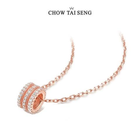CHOW TAI SENG 周大生 S1PC0035 小蛮腰锁骨链