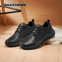斯凯奇Skechers商务休闲鞋男 宽鞋楦设计时尚拼接舒适套脚鞋 66418 黑色 41.0