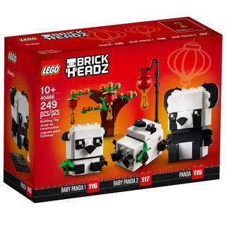 LEGO 乐高 rickHeadz方头仔系列 40466 新春吉祥熊猫