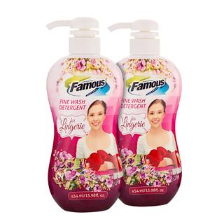 famous 菲玛斯 男女内衣裤专用清洗除菌洗衣液454ML 2瓶装