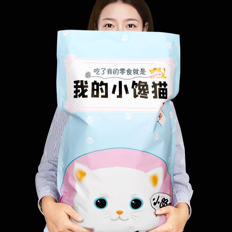 """PLUS会员 : 辣喜爱 网红""""猪饲料""""零食大礼包 每袋110包"""