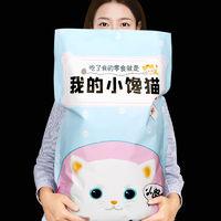 """PLUS会员:辣喜爱 网红""""猪饲料""""零食大礼包 每袋110包"""