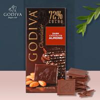 GODIVA 歌帝梵 巧克力72%可可杏仁黑巧排块100g