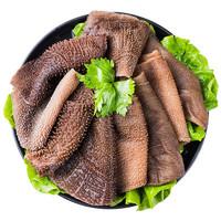 PLUS会员:嗨胃 新鲜冷冻牛肚毛肚   配菜火锅食材 250g*4袋   2斤