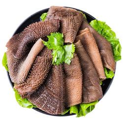 嗨胃 新鲜冷冻牛肚毛肚   配菜火锅食材 250g*4袋   2斤