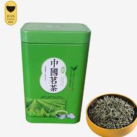 PLUS会员:简小禾 湖北特产五峰绿茶 一级珍眉双罐 500g