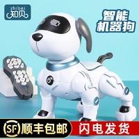 知贝 儿童玩具智能机器狗走路会叫机器人女男孩益智遥控编程特技电子狗