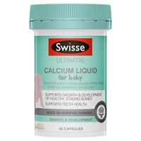Swisse 斯维诗 液体钙+D3软胶囊 60粒*2瓶