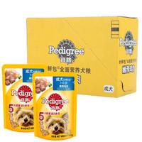 Pedigree 宝路 成犬妙鲜包 100g*12包鸡肉味