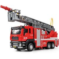 凌速 消防车玩具合金可喷水模型男孩 金属云梯消防车